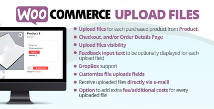 woocommerce-upload-files