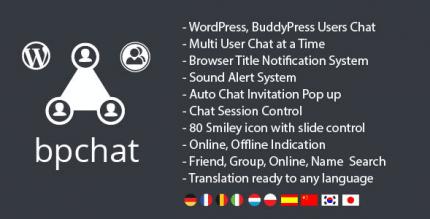 wordpress-buddypress-users-chat-plugin