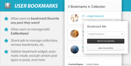 wordpress-user-bookmarks-for-userpro