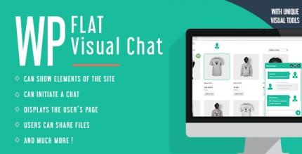 wp-flat-visual